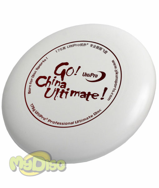 Фрисби Ultimate UltiPro Go China White-Red
