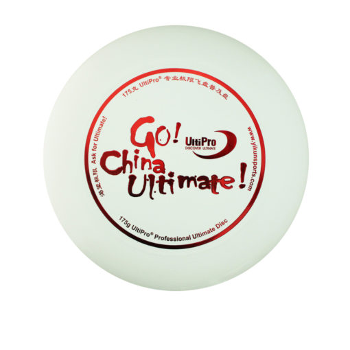 Фрисби Ultimate UltiPro Go China White-Red 2